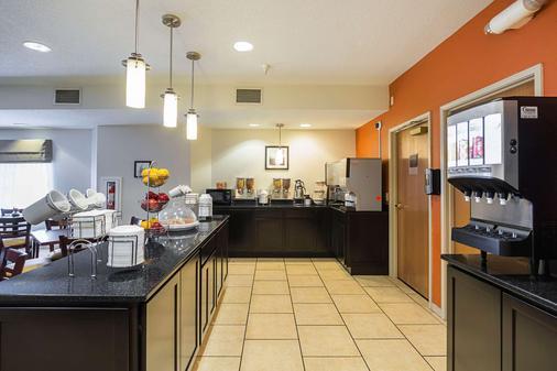 Sleep Inn and Suites Danville - Danville - Buffet