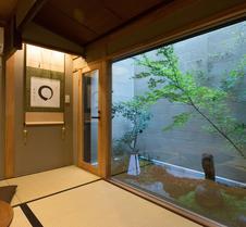 Kakishibu an Machiya House