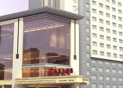 Dragon Hotel - Liuzhou - Rakennus
