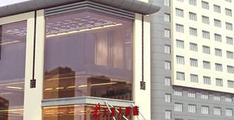 Dragon Hotel - Liuzhou