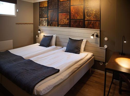 Södra Hotellet - Norrköping - Bedroom