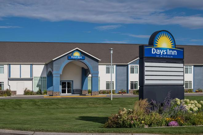 Days Inn by Wyndham Great Falls - Great Falls - Rakennus
