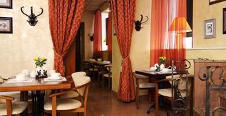 Гостиница Династия - Санкт-Петербург - Ресторан
