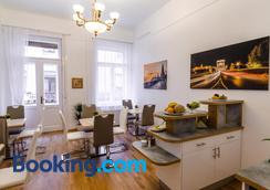 Anabelle Bed And Breakfast Budapest - Budapest - Lounge
