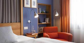 Hotel Villa Orange - Frankfurt am Main - Bedroom