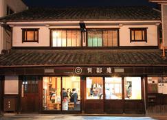 Kurashiki Guest House Yuurin-An - Kurashiki - Edificio