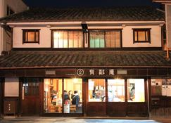 Yuurin-An - Kurashiki - Rakennus