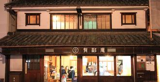 Yuurin-An - Kurashiki - Building