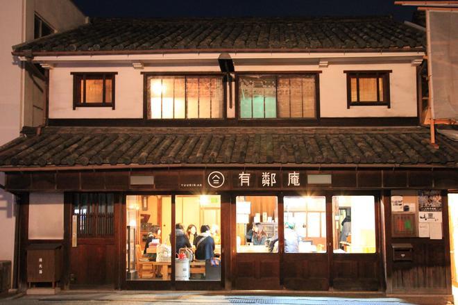 Kurashiki Guest House Yuurin-An - Kurashiki