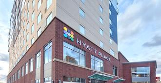 Hyatt Place State College - סטייט קולג'