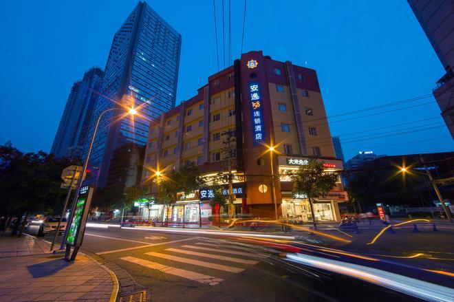 安逸 158 連鎖酒店 (成都順城店) - 成都 - 建築