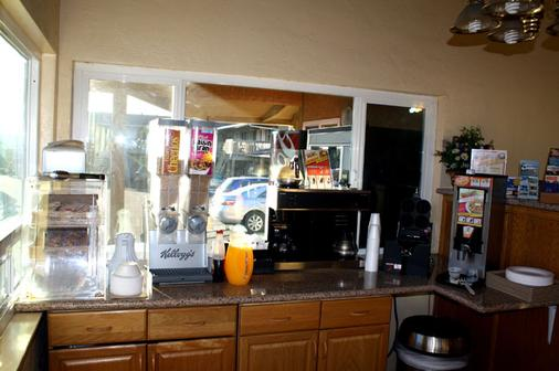 Ocean Palms Motel - Pismo Beach - Buffet