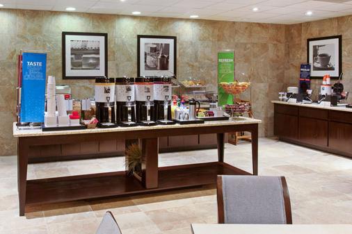 羅斯維爾恒庭套房酒店 - 羅斯維爾 - 羅斯維爾 - 自助餐
