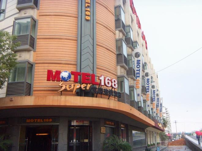 Motel 168 Wenzhou Yongning Road Branch - Wenzhou - Rakennus