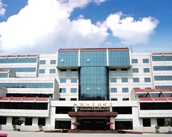 Chengde Wenguan Hotel - Chengde - Building