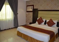 Mkani Apartment - Al Khobar - Chambre