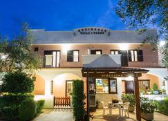 Residence Valleverde - Vieste - Edifício