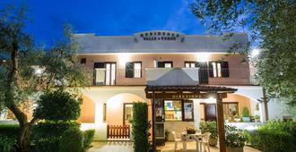 Residence Valleverde - וייסטה