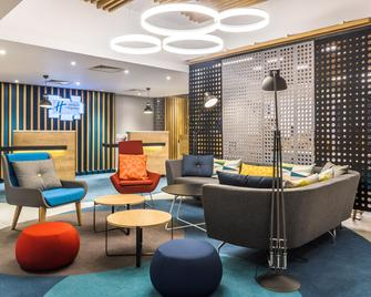 Holiday Inn Express London - Watford Junction - Watford - Lounge