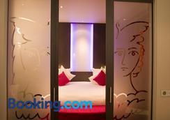 Hôtel & Spa Vatel - Nimes - Bedroom