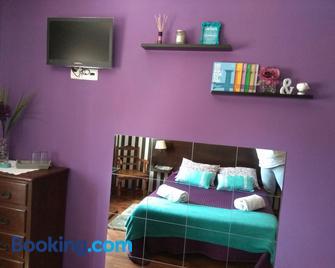 Quarto privado Alentejo Litoral - Grândola - Bedroom