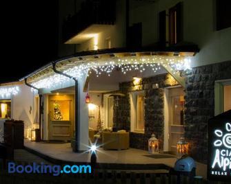 Ciasa Alpina Relax Hotel - Moena - Building