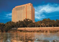 Shangri-La Hotel Harbin - Χαρμπίν - Κτίριο