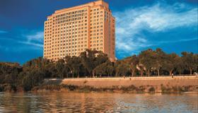 Shangri-La Hotel Harbin - Harbin - Building