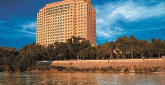 Shangri-La Hotel Harbin - Harbin - Gebäude