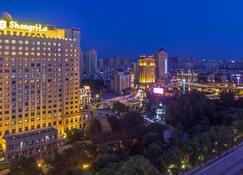 Shangri-La Hotel Harbin - Harbin - Vista del exterior