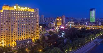 Shangri-La Hotel Harbin - Harbin - Outdoor view