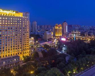 Shangri-La Hotel Harbin - Harbin - Outdoors view