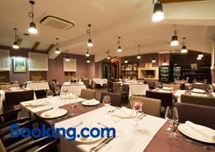 Vela Vrata Hotel - Buzet - Restaurant