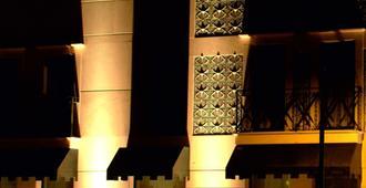 Hotel Moliceiro - Aveiro - Building