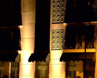 Hotel Moliceiro - Aveiro - Gebouw
