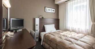 Comfort Hotel Kushiro - Kushiro