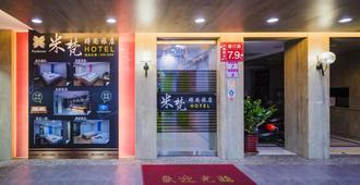 Mei Ti Fashion Hotel - Taoyuan City - Vista del exterior
