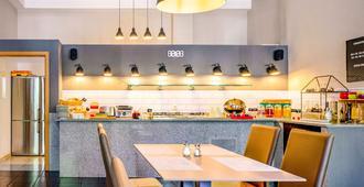 ibis Styles Dortmund West - Dortmund - Restaurant
