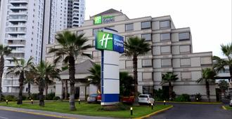 Holiday Inn Express Iquique - Iquique - Edificio