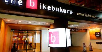 the b ikebukuro - Tokio - Edificio