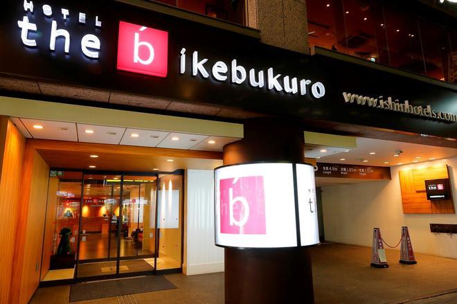 the b tokyo ikebukuro - Tokyo - Building