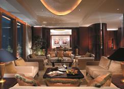 Pudong Shangri-La, Shanghai - Shanghai - Lounge