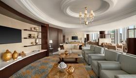 Jw Marriott Marquis City Center Doha - Doha - Lounge