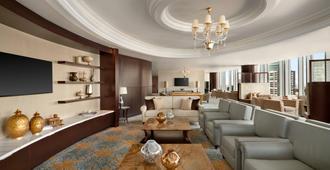 Jw Marriott Marquis City Center Doha - דוחה - טרקלין