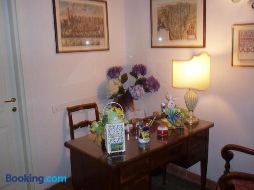 B&B Alle Due Porte - Siena - Dining room