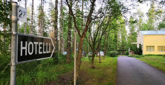 Immalanjärvi - Imatra - Outdoor view