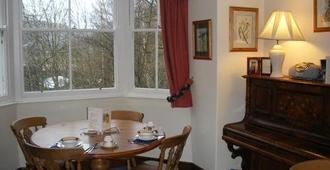 Old Water View - Penrith - Dining room