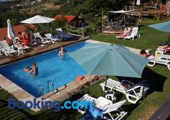 Casas do Pastor - Chalés - Seia - Pool