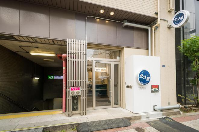 火車旅館北斗星 - 東京 - 建築