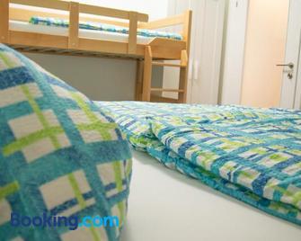 Ferienwohnung Heimberger - Appartement 2 - Purgstall - Bedroom